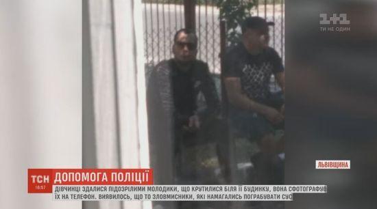 На Львівщині восьмикласниця допомогла впіймати крадіїв-рецидивістів