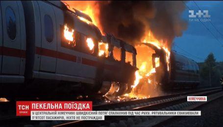 У Німеччині понад п'ятсот пасажирів евакуювали із потягу, який загорівся на ходу