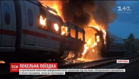 В Германии более пятисот пассажиров эвакуировали из поезда, который загорелся на ходу