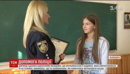 На Львівщині 13-річна дівчинка допомогла поліції схопити крадія
