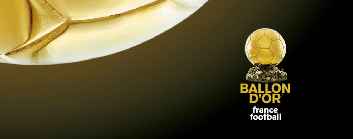 """Букмекери назвали ім'я ймовірного володаря """"Золотого м'яча"""""""