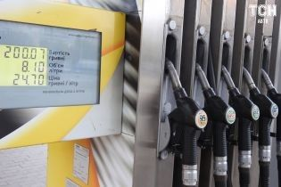 Цена автогаза изменилась. Сколько стоит заправить авто на АЗС утром 12 февраля
