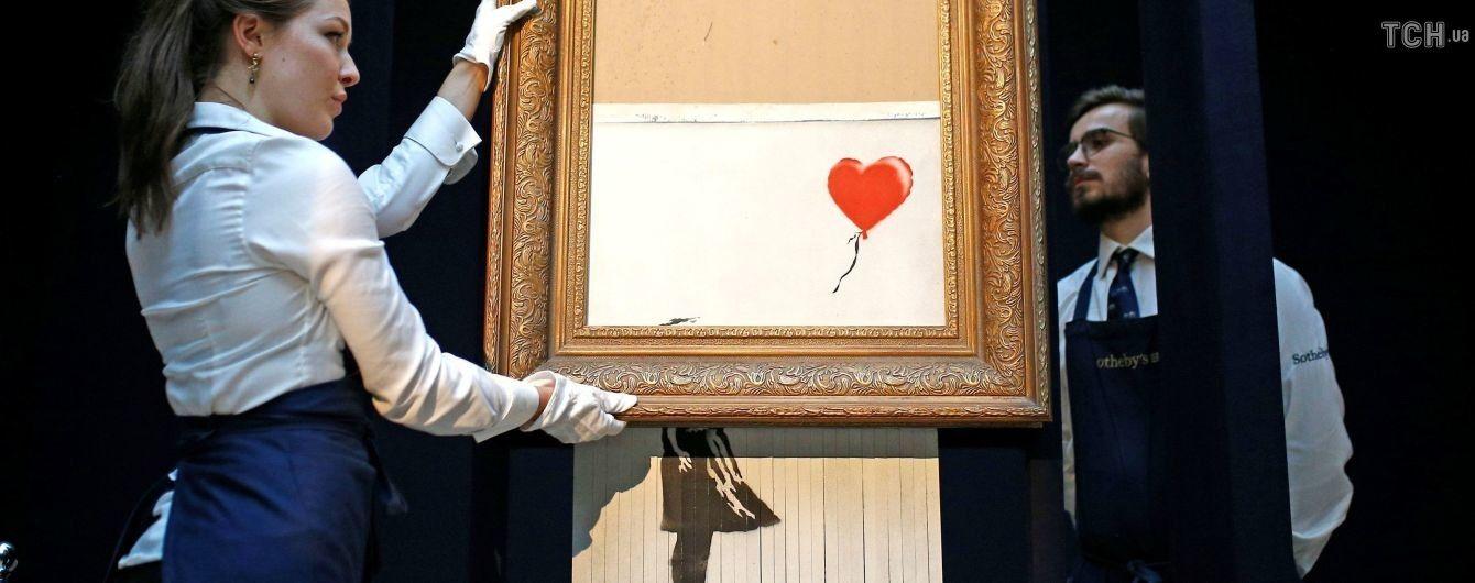 Картина, которая покорила мир. В Sotheby's выставили на показ самоуничтоженный рисунок Бэнкси