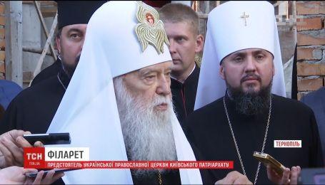 Собор православних церков має відбутися найближчим часом – Філарет