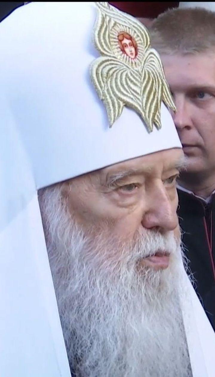 Собор православных церквей должен состояться в ближайшее время - Филарет