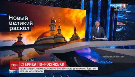 Апокалипсис, раскол, катастрофа. Россию охватила агрессивная истерия из-за решения об автокефалии