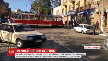 На Днепропетровщине трамвай сошел с рельсов, разбил три припаркованные машины и вылетел на тротуар