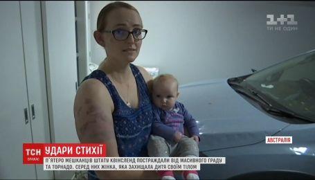 Закрила немовля своїм тілом. Австралійка врятувала маленьку доньку, коли вони потрапили під град