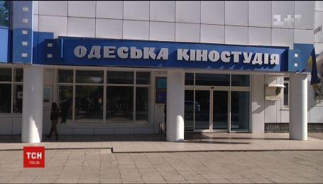 Два десятка активистов и политиков пикетировали Одесскую киностудию с требованием вернуть ее государству