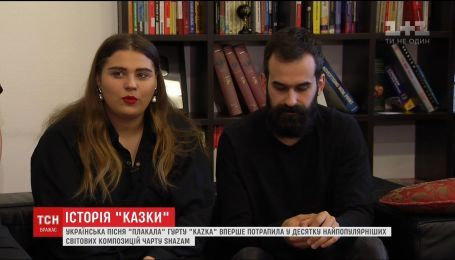 Українські рекордсмени: як починалася історія гурту KAZKA та чи звикли учасники до власного успіху