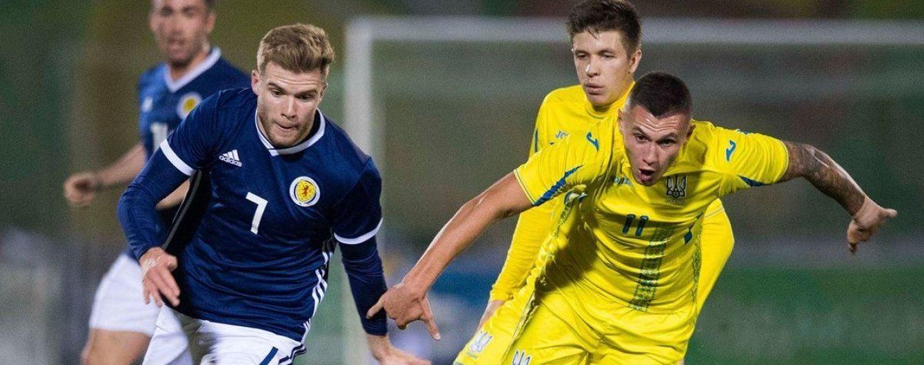 Сборная Украины одержала важную победу над Шотландией, пропустив на 1-й минуте