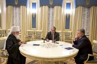 Порошенко попросил предстоятеля УАПЦ принять активное участие в подготовке Объединительного собора