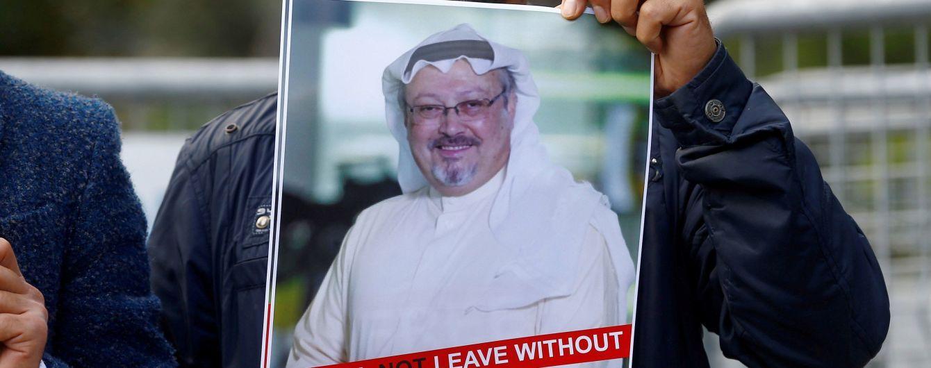 Саудівська Аравія офіційно підтвердила смерть журналіста Хашоггі