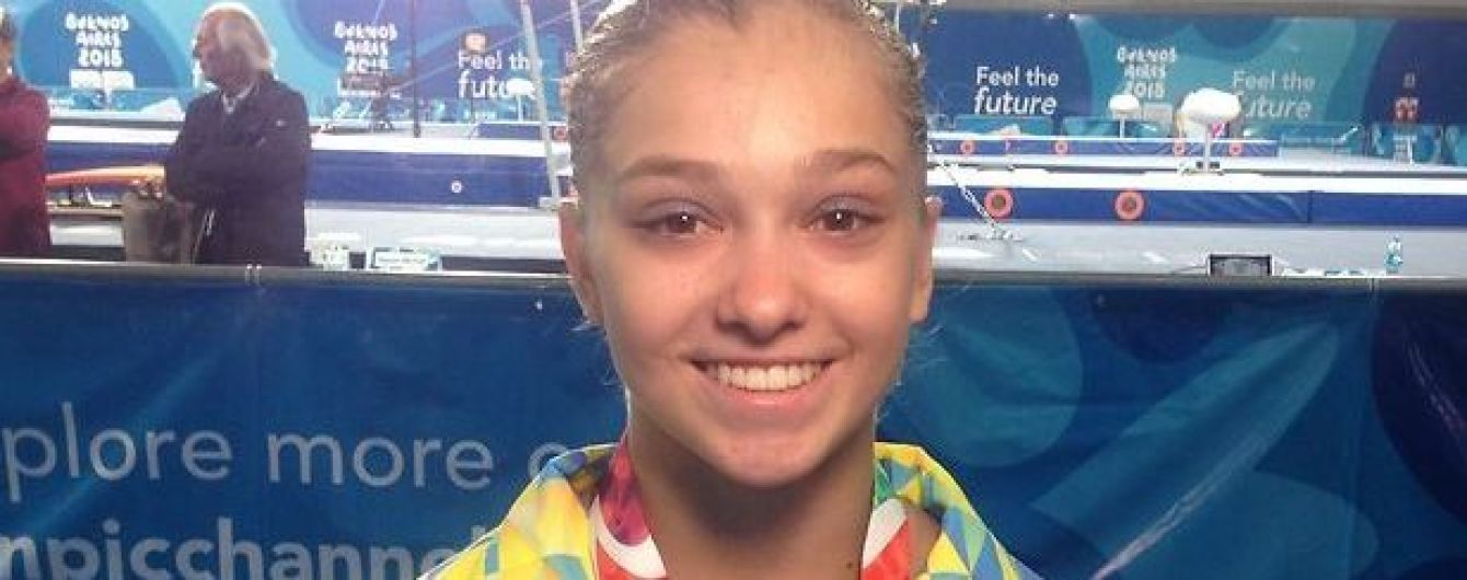 Украинские спортсмены завоевали сразу четыре медали на Юношеской Олимпиаде