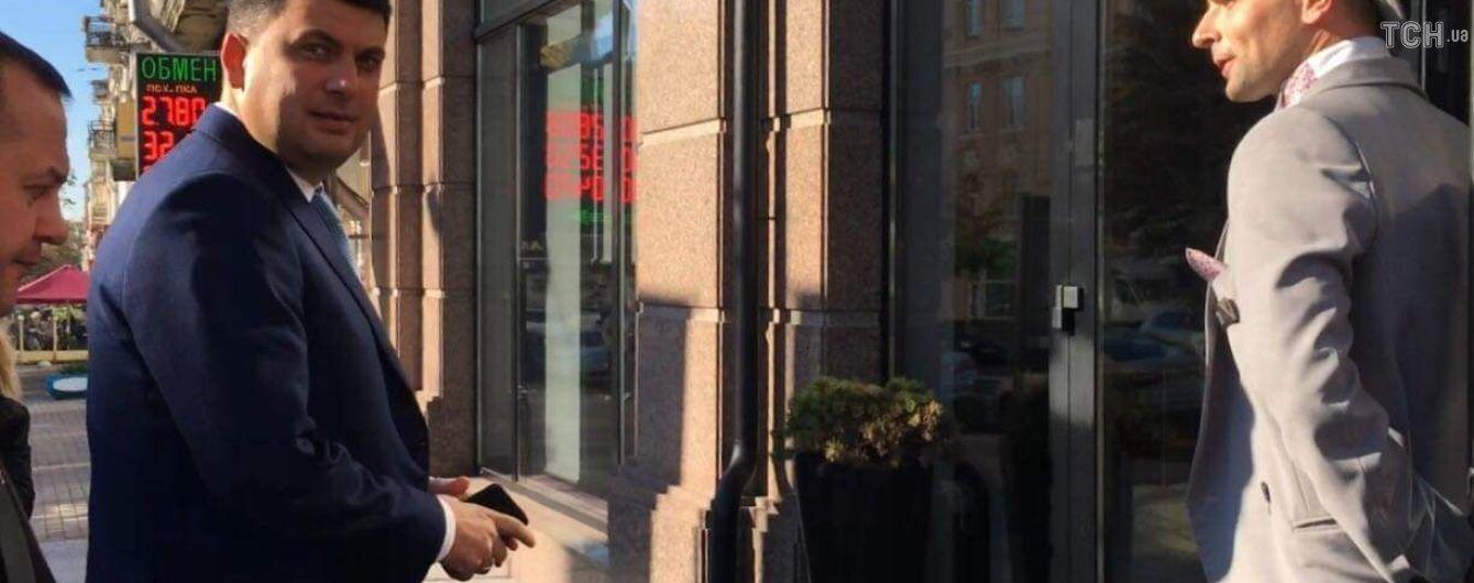 Шварценеггер выбрал обед с Кличко и Гройсманом вместо встречи с роботом Софией