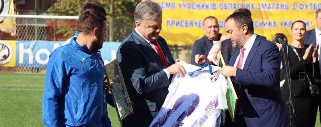 """""""Мы помним о вас"""". Порошенко пообещал построить """"Таврии"""" новый стадион"""