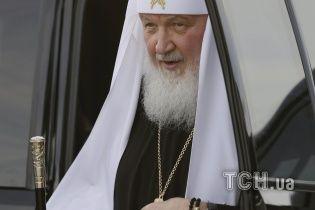 Патріарх Кирило раптово заговорив про збереження єдності з Константинополем