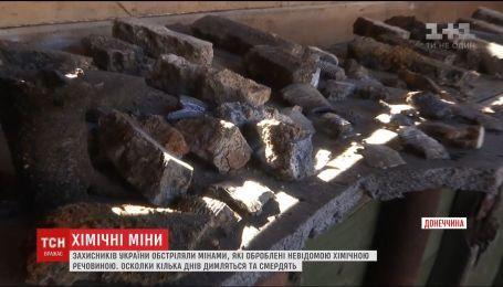 Защитников Авдеевской промзоны обстреляли боеприпасами, обработанными неизвестным веществом