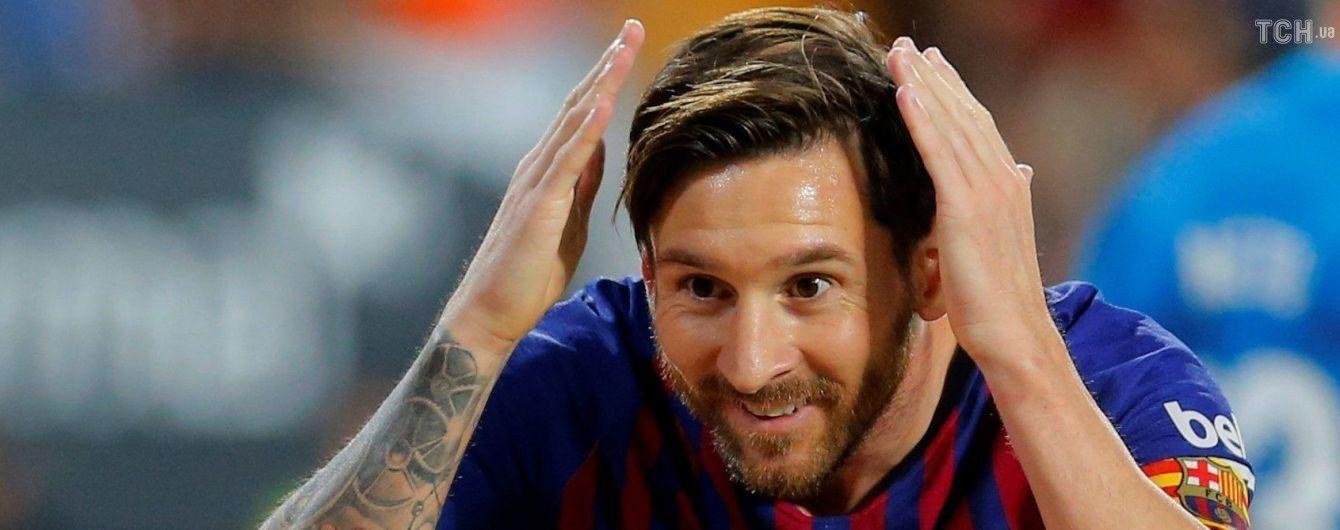 """Мессі може покинути """"Барселону"""" у 2020 році, при цьому він не має права переходити до топ-команди"""