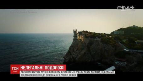 Прокуратура Эстонии возбудила дела против турфирм, которые продавали путевки в аннексированный Крым