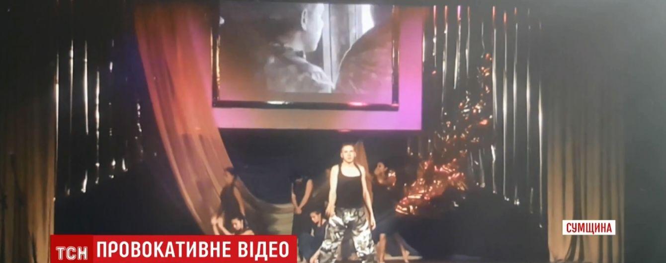 """В Конотопе на праздничном концерте ветеранов АТО """"поздравили"""" видео с главарями сепаратистов"""