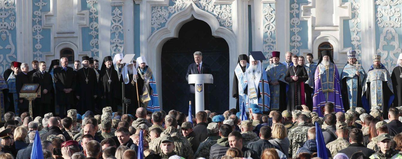 Порошенко запевнив, що не дасть Кремлю розпалити релігійну війну в Україні