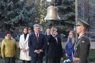 В Киеве прозвучал Колокол памяти, который будет вспоминать каждого погибшего военного на Донбассе