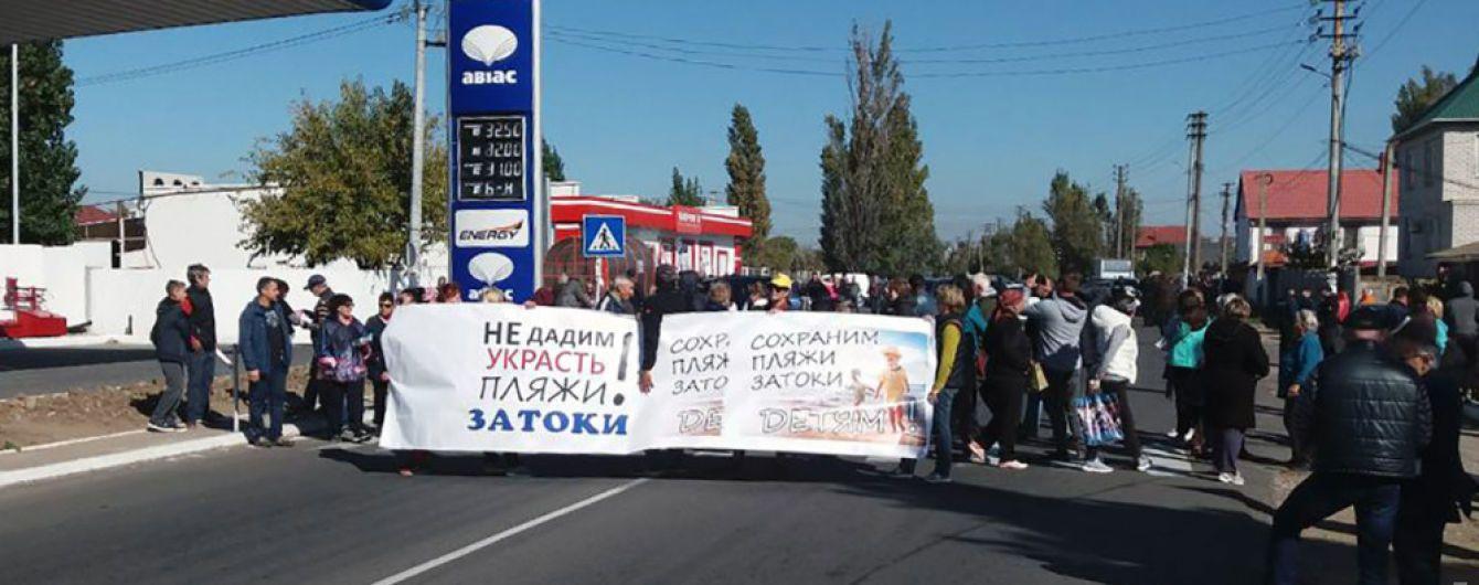 На Одесщине противники застройки пляжа в Затоке перекрыли трассу