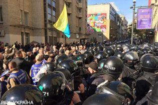В центре Киева произошли стычки между активистами и полицией