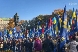 У центрі Києва відбувся Марш УПА