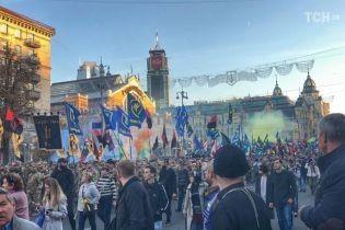 """В Киеве марш и конференцию ультраправых посетили люди связанные с """"ЛНР"""""""