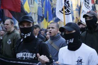 Националисты заявили о нападении на офис Медведчука в Киеве