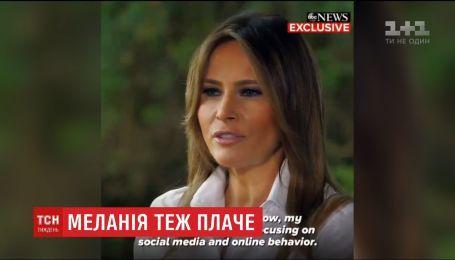 Меланія Трамп заявила, що вважає себе жертвою цькування у соцмережах