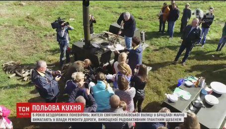 Полевая кухня. ТСН.Тиждень отправился в Брацлав, чтобы накормить и выслушать местную общину