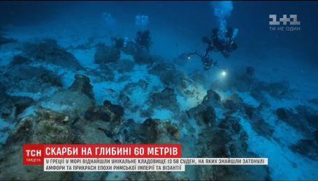 У Греції у морі знайшли кладовище із 58 суден, на яких затонули стародавні амфори та прикраси