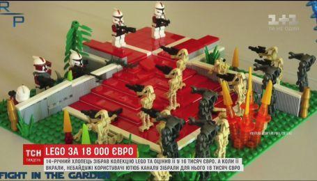 У французского блоггера похитили коллекцию Lego, но подписчики помогли собрать деньги на новую