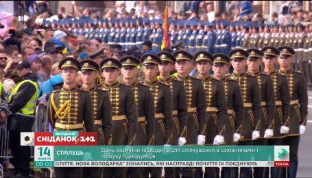 14 октября в Украине отмечают 4 праздника
