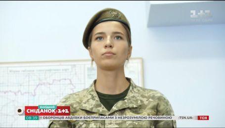 20-летняя Людмила Бондик видит свое будущее в Вооруженных Силах Украины