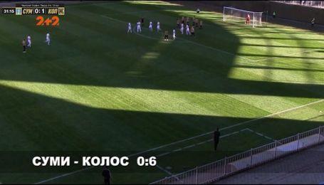 """Суми - Колос - 0:6. У Першій лізі знову """"підозрілий"""" матч"""