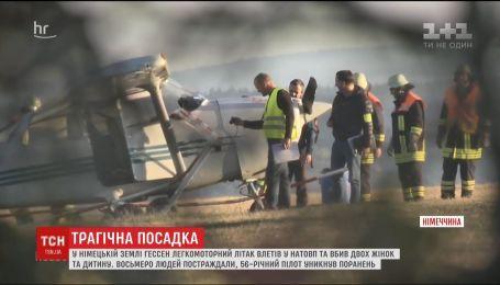 В Германии самолет влетел в толпу, есть погибшие