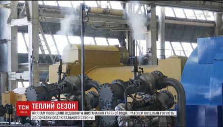Киевлянам пообещали возобновить поставки горячей воды