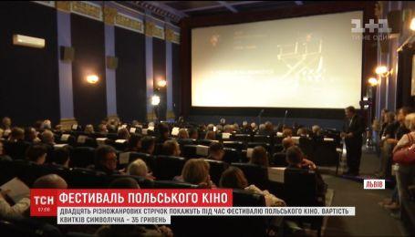 20 разножанровых лент покажут во Львове во время фестиваля польского кино