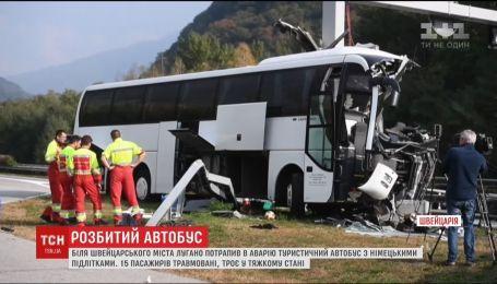 Біля швейцарського міста у ДТП потрапив автобус з німецькими підлітками