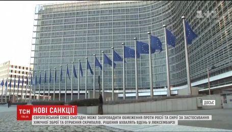 ЕС может ввести санкции против России за отравление Скрипалей
