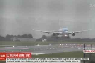 Через шторм Каллум у Великій Британіїпілоту довелося садити літак боком