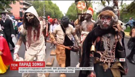 Парад зомби: окровавленные и искаженные монстры прошлись чилийской столицей