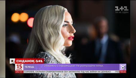 Леді Гага написала есе, в якому закликала людей приділяти більше уваги психічному здоров'ю