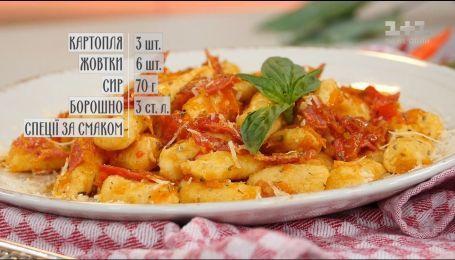 Ньокі з томатним соусом - рецепти Сенічкіна