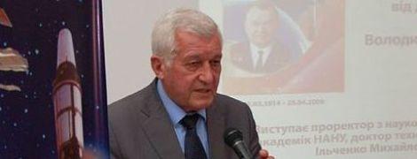 На 74 году жизни скончался вице-премьер и экс-министр обороны Украины