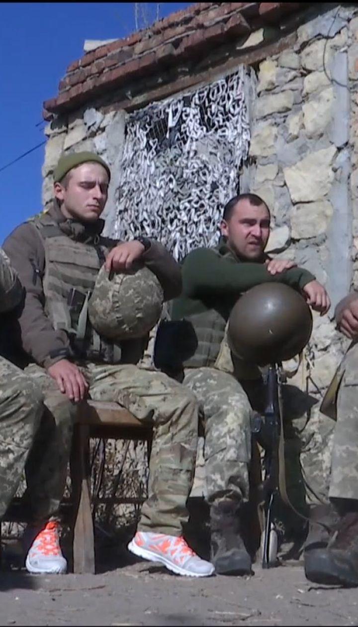 Свято на передовій. Як військові на фронті відзначили День захисника України
